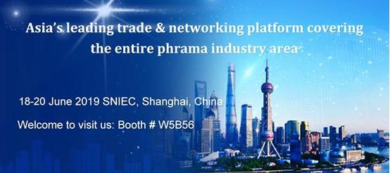 SANTAI THCHNOLOGIES, INC. INVITES YOU TO VISIT US AT BOOTH # W5B56