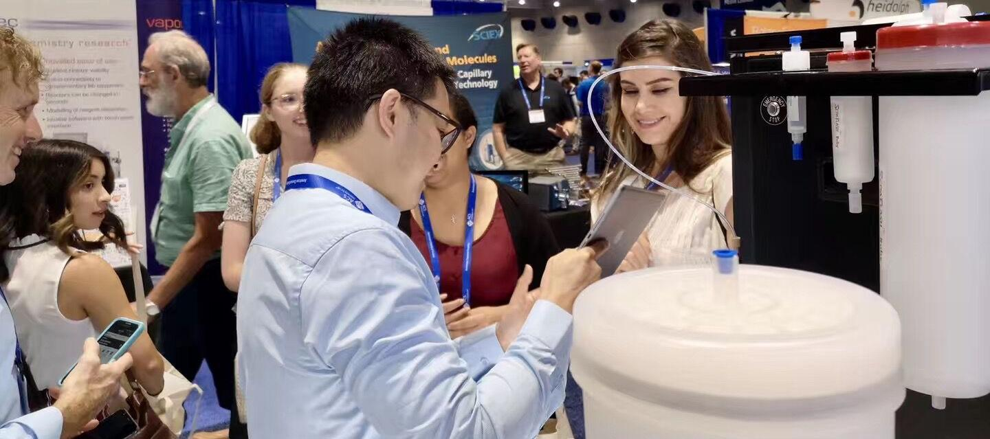 Santai Science Inc. attended ACS Expo 2019